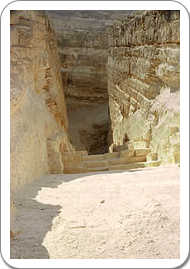 The entrance leading down to the pyramid's central shaft.