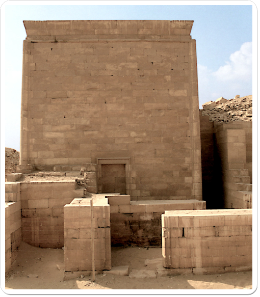 Heb Sed Court The Ancient Egypt Site