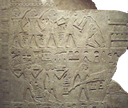 A relief from the region of Heracleopolis, home of the 9th/10th Dynasty.