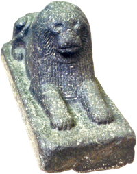 Statue of a lion bearing the cartouche of Khyan
