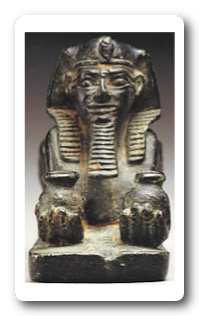Sphinx statue of Merenre I