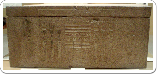 The sarcophagus of Meresankh II in the Boston Museum.