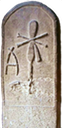One of the funerary stelae with the name of Merneith found in her tomb.