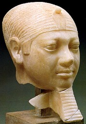 Alabaster head of Mykerinos