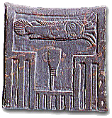 The Horus Name of Narmer, as found on the famous Narmer Palette.