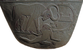 Narmer Palette Front Bottom