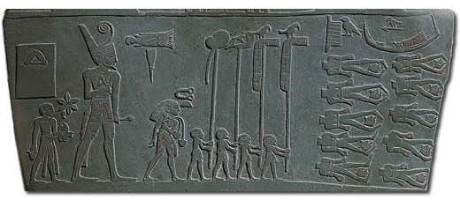 Narmer Palette Front Procession