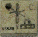 Bone label mentioning the name of Neithhotep.