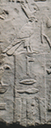 Titulary of Horus Netjerikhet