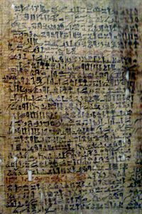 Page from the Westcar Papyrus.