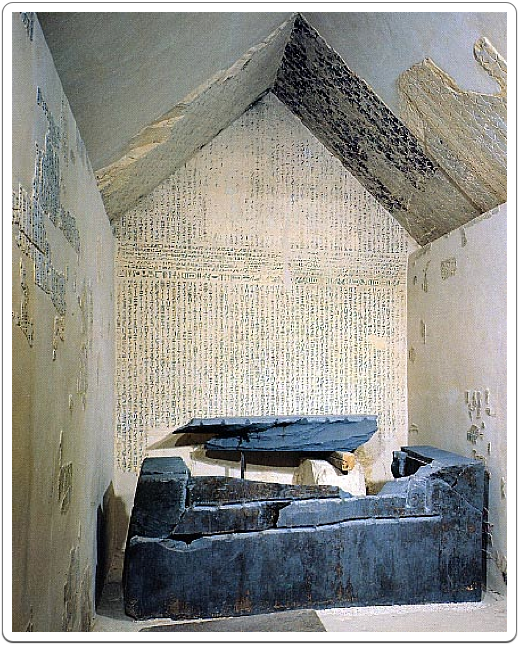 A view inside the restored burial chamber of Pepi I. The ceiling was decorated with stars, and the walls were covered with Pyramid Texts.