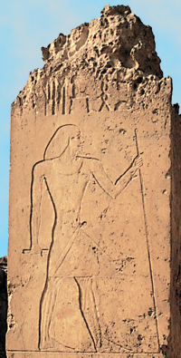 Ptahshepses on a pilar of his mastaba.