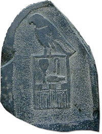 Fragment of a stele bearing the name of Horus Semerkhet